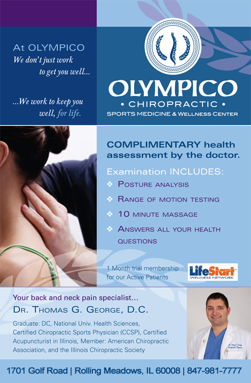 Rolling Meadows Chiropractor   Rolling Meadows chiropractic Spinal Degeneration    IL  