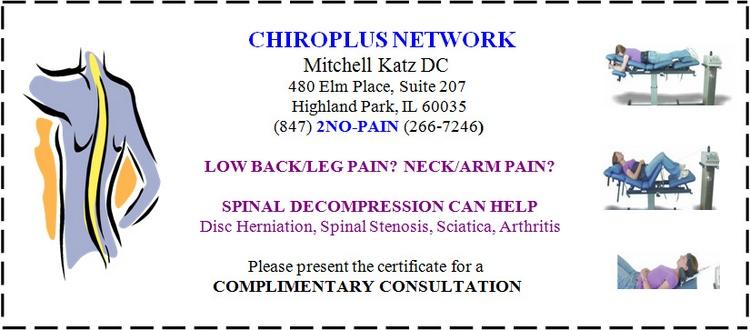 chiroplus_coupon2.jpg