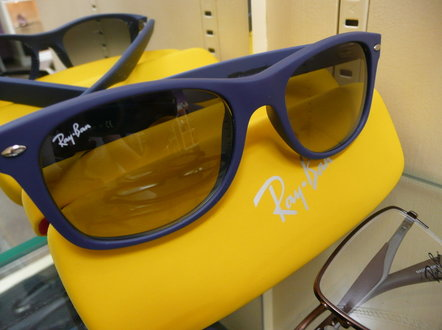 Knoxville Eyewear Store | Knoxville Ray Ban |  | Luttrell's Eyewear, LLC |
