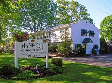 Toms River Chiropractor | Toms River chiropractic Our Practice |  NJ |