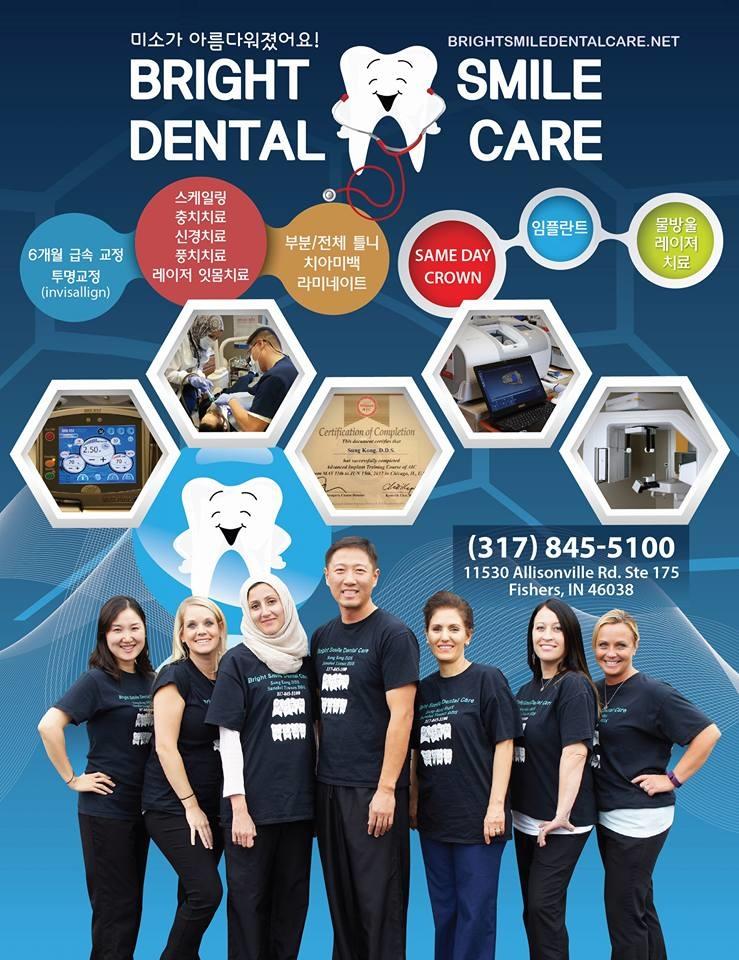 bright_smile_dental_care_banner.jpg