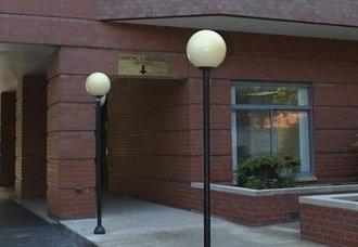 Summit Dental in Rego Park NY